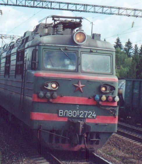 treno-irkutsk